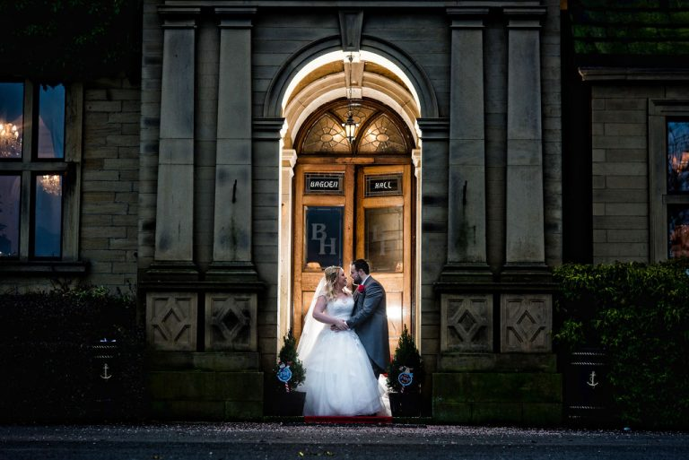Wedding photography at Bagden Hall near Wakefield