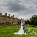 Wedding Venue in Yorkshire